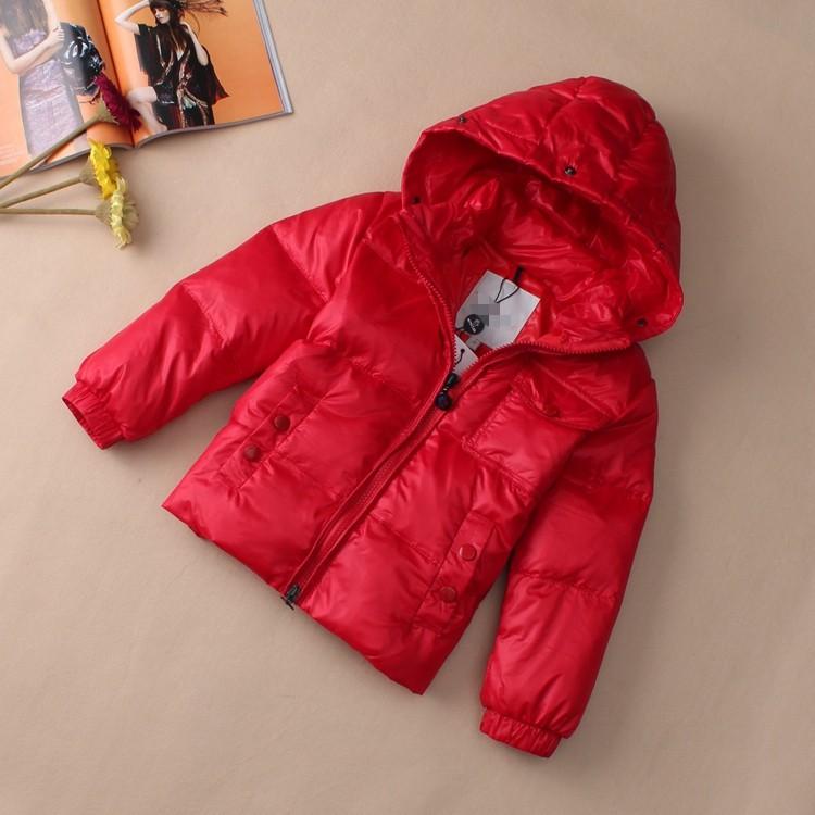 как заказать одежду www.глория-джинс.ru