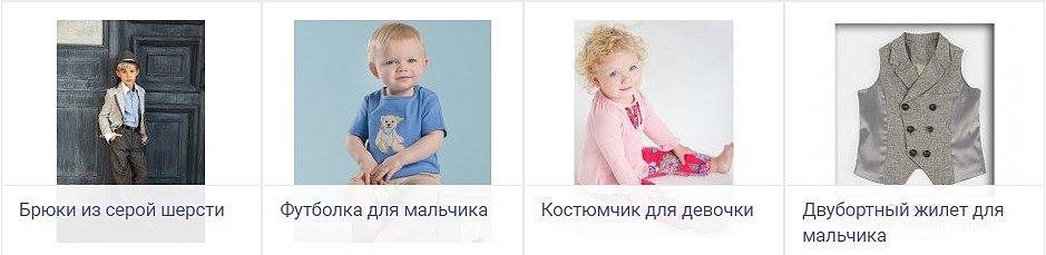для-детей